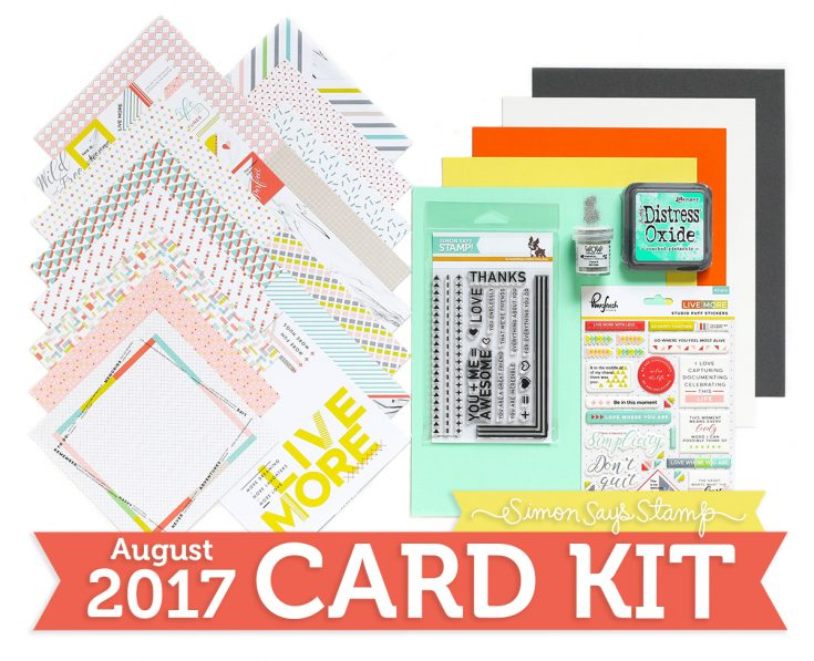 August 2017 Card Kit